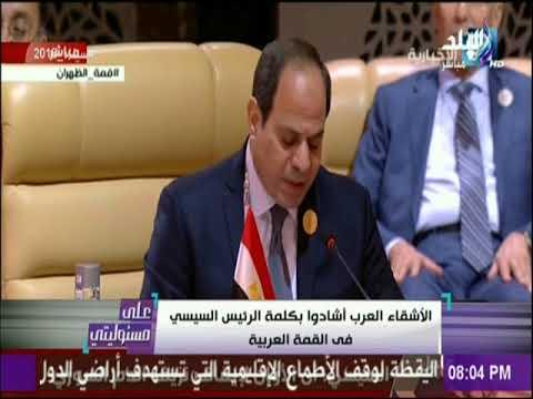 العرب اليوم - شاهد : أحمد موسى يعلق على كلمة الرئيس السيسي فى الرياض