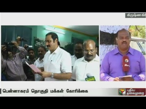 Anbumani-Ramadoss-Pennagaram-constituency--All-details-you-need-to-know