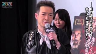 田原俊彦/『ジャンゴ 繋がれざる者』Blu-ray&DVDリリース記念イベント