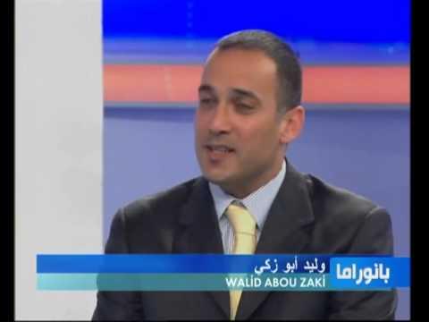Video Gallery Al Iktissad Wal Aamal