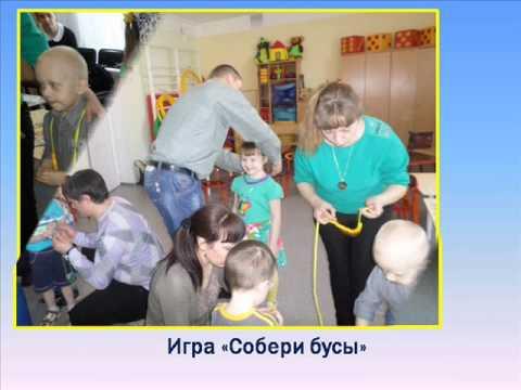 Родительское собрание  2014 г.