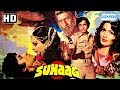 foto Suhaag {HD} - Amitabh Bachchan | Shashi Kapoor | Rekha - Hindi Full movie -(With Eng Subtitles)