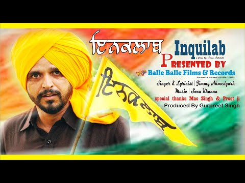 Inquilab [Official Full Song] ਇਨਕਲਾਬ | Jimmy Ahmedgarh