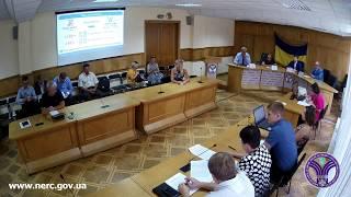 Відкрите засідання НКРЕКП 04-08-2017