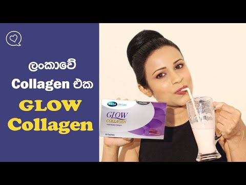 GLOW COLLAGEN / Collagen Powder For Glowing And Youthful Skin