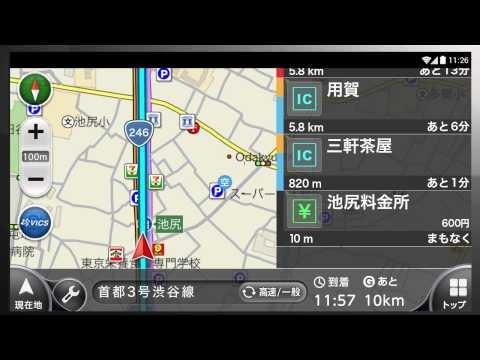 Video of カーナビ&渋滞情報-NAVITIMEドライブサポーター