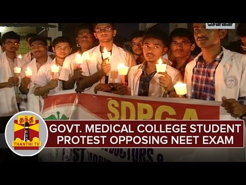 Govt-Medical-College-Students-Protest-Opposing-NEET-Medical-Entrance-Exam