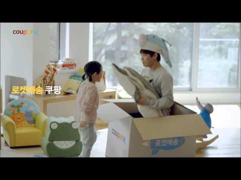 Video of 쿠팡 - 소셜커머스, 쇼핑몰, 여행, 할인, 출산유아동