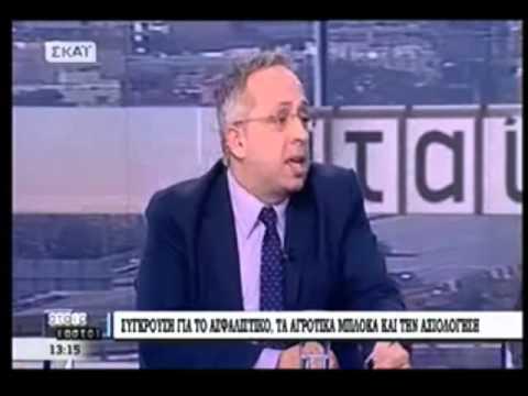 ΣΚΑΪ: Απίστευτη επίθεση του δημοσιογράφου Χρ. Κούτρα
