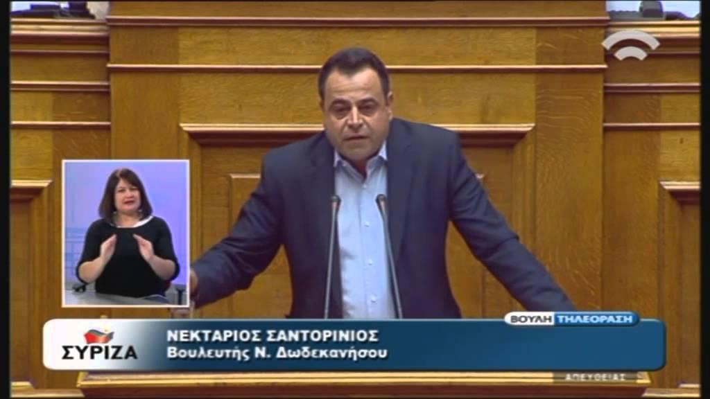 Ν. Σαντορινιός στη συζήτηση για τις επείγουσες ρυθμίσεις εφαρμογής των δημοσ/ών στόχων (19/11/15)