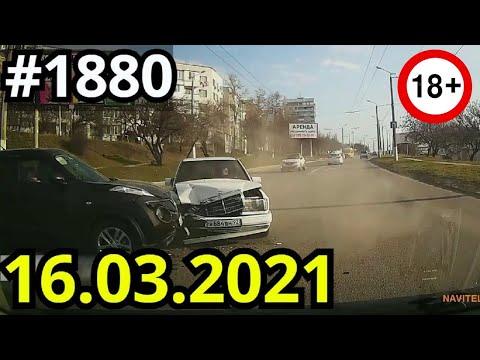 Новая подборка ДТП и аварий от канала Дорожные войны за 16.03.2021