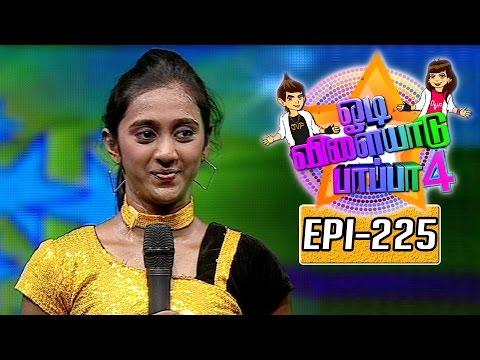Odi-Vilayadu-Pappa-Season-4-Epi-225-Yashmitha-Dance-Show-28-06-2016