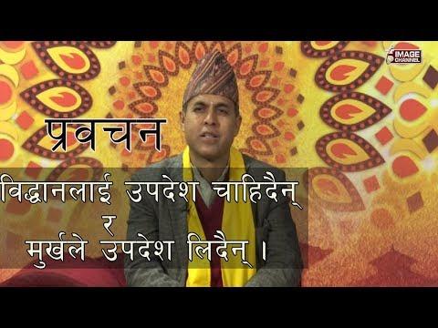 (Subhabihani with Dr. Chintamani Yogi...  12 minutes.)