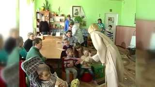 Благодіний фонд Сергія Лабазюка