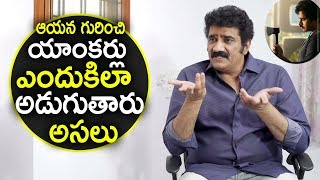 Video Rao Ramesh SuperB Punch for Telugu Anchors on Pawan Kalyan Interviews | #Agnyaathavaasi | NewsQube MP3, 3GP, MP4, WEBM, AVI, FLV Maret 2018