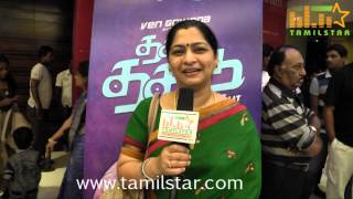 Meera Krishna at Thagadu Thagadu Movie Audio Launch