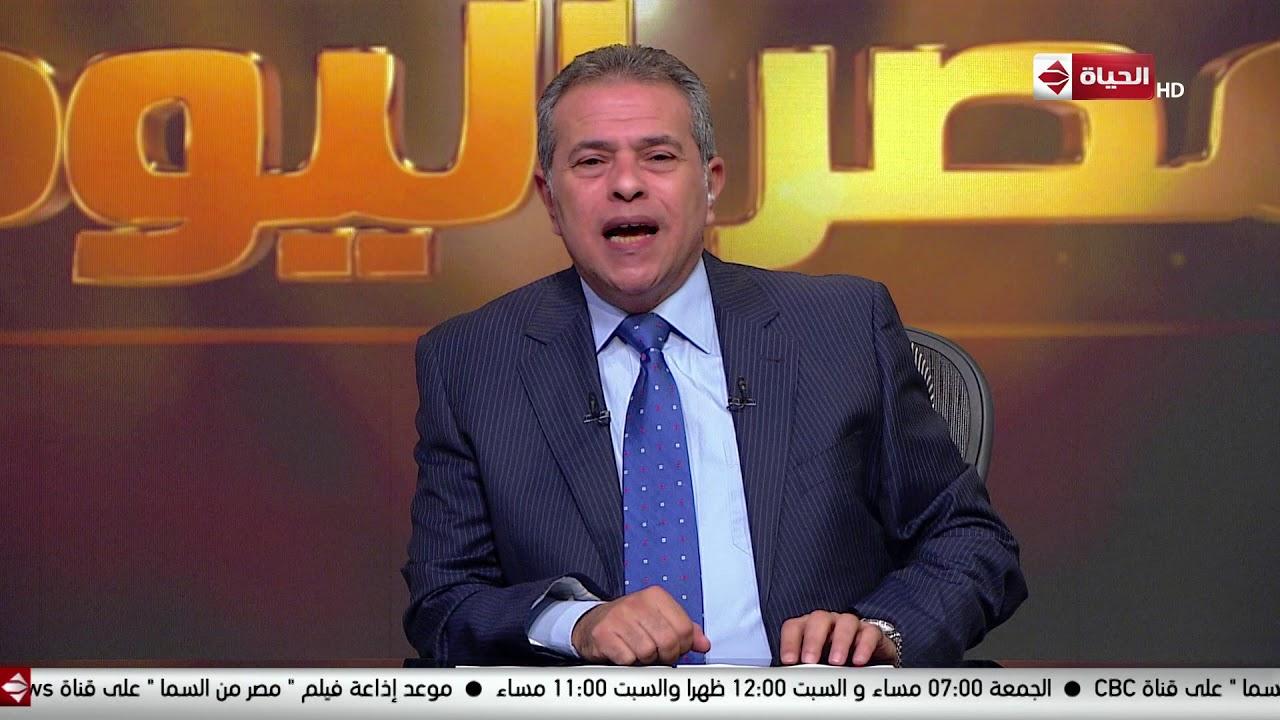 مصر اليوم - توفيق عكاشة: كل الدول العربية بلا استثناء تقسمت إلى دويلات