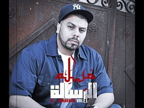 04 - Muslim - Ntouma Ghir Kathdro 2014 مسلم ـ انتوما غير كاتهضرو (видео)