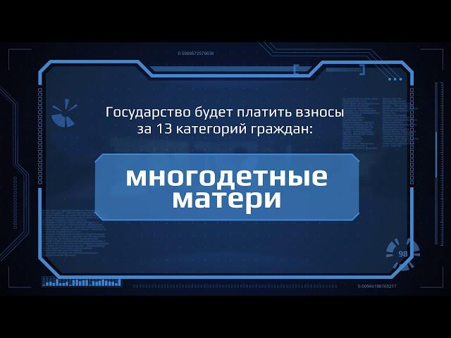 Inform 04 rus  2019