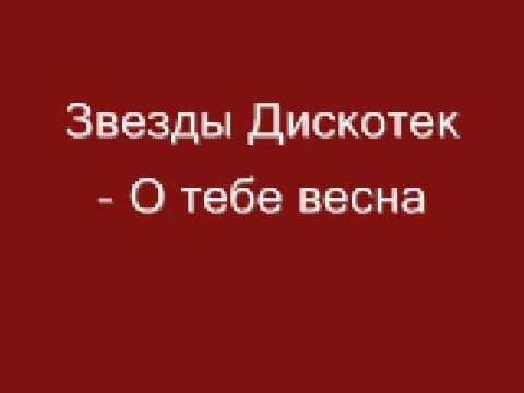 http://www.youtube.com/watch?v=ehi3vSERRXY
