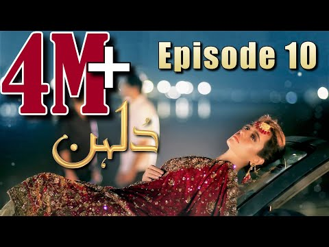 Dulhan   Episode #10   HUM TV Drama   30 November 2020   Exclusive Presentation by MD Productions