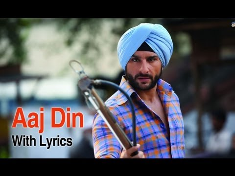 Video Aaj Din Chadheya (Full Lyrical Song) | Love Aaj Kal | Saif Ali Khan & Deepika Padukone download in MP3, 3GP, MP4, WEBM, AVI, FLV January 2017