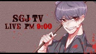 """13일의금요일] 현존하는 최고의 제이슨 2017-07-19 """"교육/수다/시참/개그/현웃/Live"""" Friday the 13th : The Game Game Play커뮤니티 카카오 그룹 : http://group.kakao.com/i/7GDgicTZHl게임 전문 방송인 (Live GAME TV) - 각종 생존게임, 신작게임, 병맛게임 등 개성적으로 플레이하여 시청자에게 즐거움을 선사합니다. SGJTV 카페 주소 : http://cafe.naver.com/sgjserver★실시간 Live 시청주소★ㄴYoutube : https://gaming.youtube.com/channel/UCUK1FL88p8m-tse53RRLSfQ/liveㄴ아프리카tv : http://afreecatv.com/caley9037ㄴ트위치tv : https://www.twitch.tv/sgj0606★후원 주소와 정보★ㄴYoutube(수수료 약 35%)ㄴ아프리카tv(수수료 약 40%) : http://afreecatv.com/caley9037ㄴ트위치tv(수수료 약 1%) : https://twip.kr/donate/sgj0606"""
