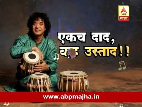 Video Ustad Zakir Hussain - Best drummer in the world - Different compositions and sounds on tabla download in MP3, 3GP, MP4, WEBM, AVI, FLV January 2017