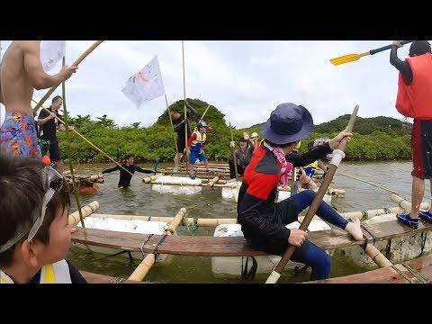 種子島の学校活動:平山小学校大浦川いかだ下り体験2018年
