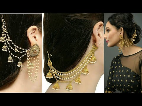 2018 Latest Long Chain Earrings Designs//Bahubali Anushka Earrings//Gold Earrings Chain//Jhumka