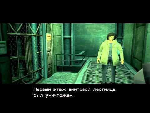 Metal Gear Solid Прохождение с комментариями Часть 17