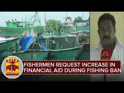 Fishermen-request-Increase-in-Financial-Aid-as-Annual-Fishing-Ban-begins-ThanthI-TV