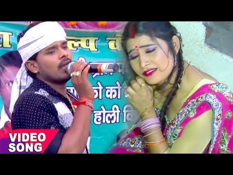 Video प्रमोद प्रेमी यादव का सबसे हिट चइता 2017 - Parmod Premi yadav - Bhojpuri Hot Chaita Songs 2017 new. download in MP3, 3GP, MP4, WEBM, AVI, FLV January 2017