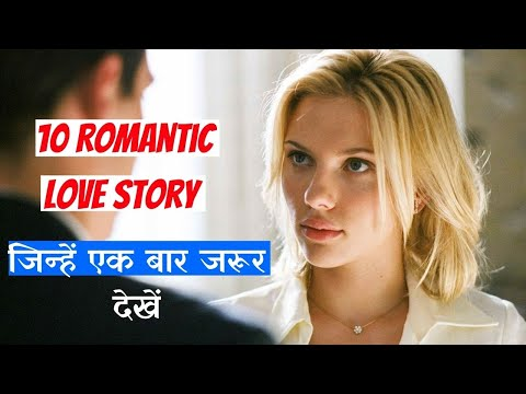 Top 10 Romantic Movie Of Hollywood   In Hindi