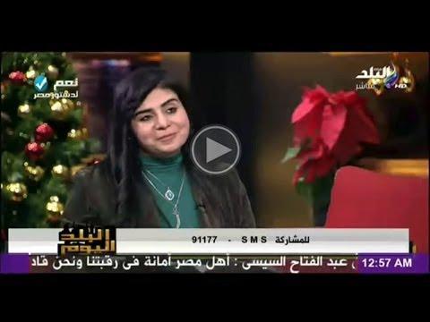 جوى عياد |  توقعات الابراج 2014 |  برج العذراء
