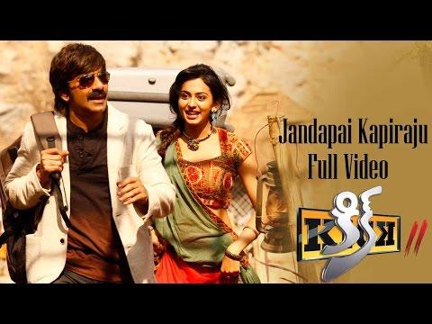 Video Jandapai Kapiraju  Full Video | Raviteja | Rakul Preet Singh | Thaman download in MP3, 3GP, MP4, WEBM, AVI, FLV January 2017