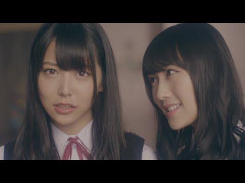 『らしくない』 PV ( #NMB48 )