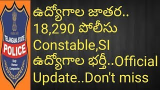 in this video i have explained latest recruitment approval in telangana police department and other details of telangana constable ...