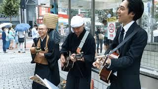 坊主バンド - おみくじ順番ソング@渋谷駅前路上LIVE