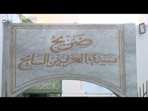 تسليم هبة ملكية لضريح سيدي العربي بن السايح بالرباط