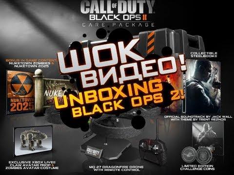 Unboxing Black Ops 2 по версии Kanobu.ru
