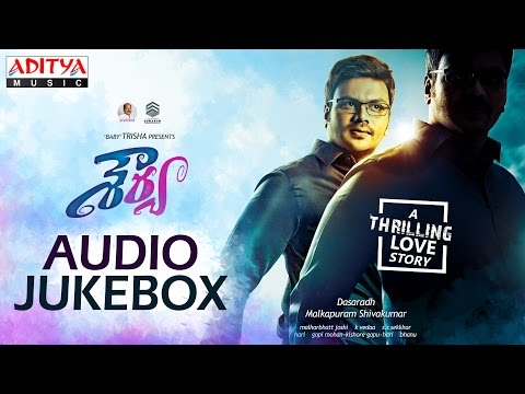 Shourya Telugu Movie full Songs Jukebox