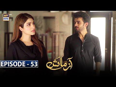 Azmaish Episode 53 [Subtitle Eng] | 9th September 2021 | ARY Digital Drama