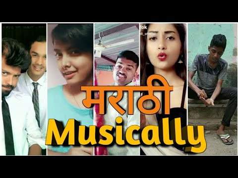 Videos musicales - Full Comedy Marathi Tik Tok VideosBestmarathimusical.lyvideo2019