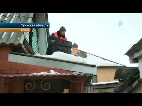 В Тульской области мужчина заживо сжег четырех человек