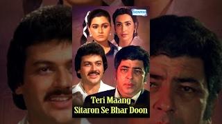 Teri Maang Sitaron Se Bhar Doon Hindi Movie