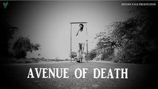Avenue of death