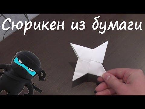 Смо��е�� онлайн видео С��икен из б�маги Ле�а��ий ���икен