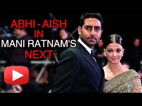 Aishwarya Rai Bachchan And Abhishek Bachchan To St