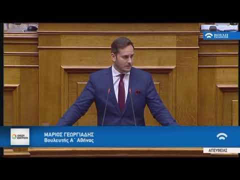 Μ.Γεωργιάδης (Συμφωνία Δημοσιονομικών Στόχων και Διαρθρωτικών Μεταρρυθμίσεων)(13/06/2018)
